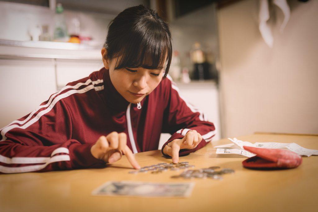独学合格に必要な費用は2万円